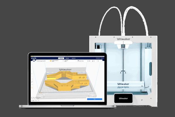 Ultimaker CURA 3D Printing Program