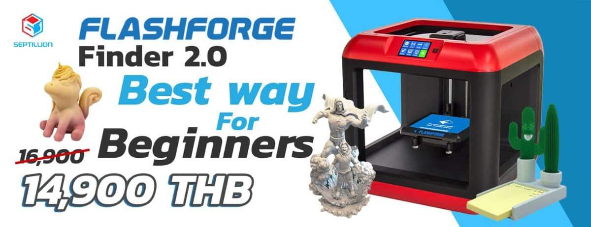 Web-slide-Flashforge-Finder-eng
