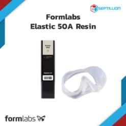 Formlabs Elastic 50A Resin Cartridge