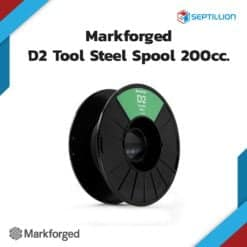 Markforged D2 Tool Steel Spool 200cc.