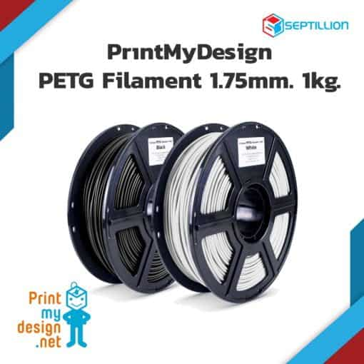 PrintMyDesign-PETG-Filament-1.75mm-1kg