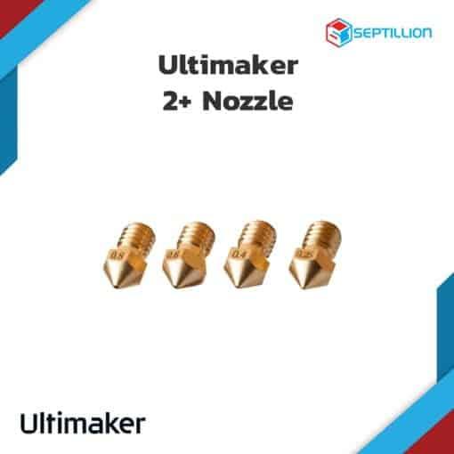 Ultimaker 2+ Nozzle
