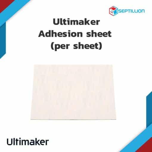 Ultimaker Adhesion sheet (per sheet)