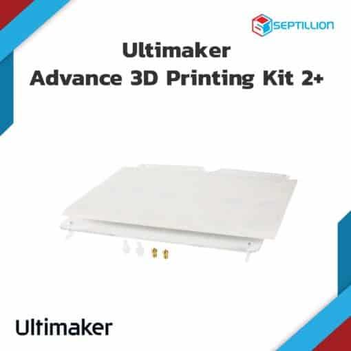 Ultimaker Advance 3D Printing Kit Ultimaker 2+