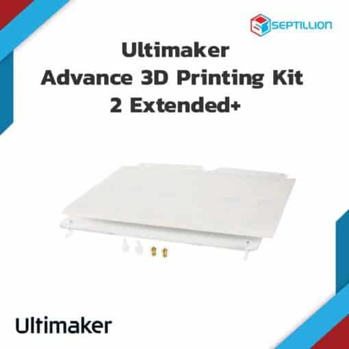 Ultimaker Advance 3D Printing Kit Ultimaker 2 Extended+