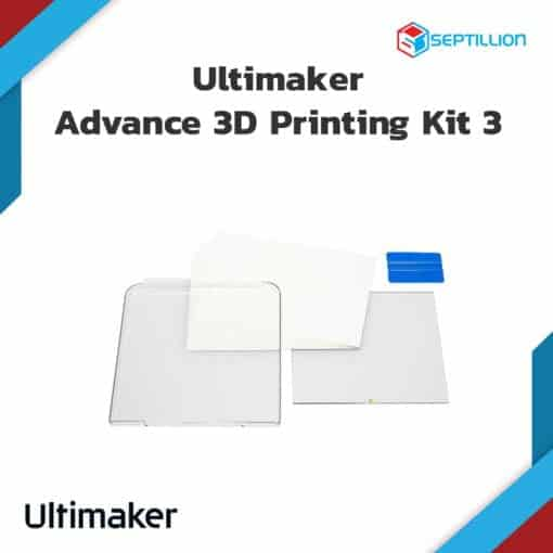 Ultimaker Advance 3D Printing Kit Ultimaker 3