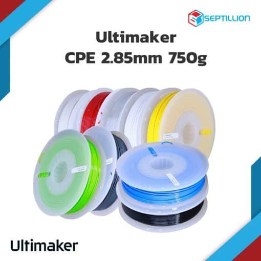 Ultimaker-CPE-2.85mm-750g