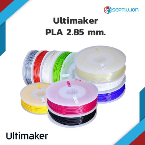 Ultimaker PLA 2.85 750g