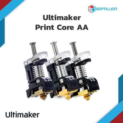 Ultimaker-Print-Core-AA