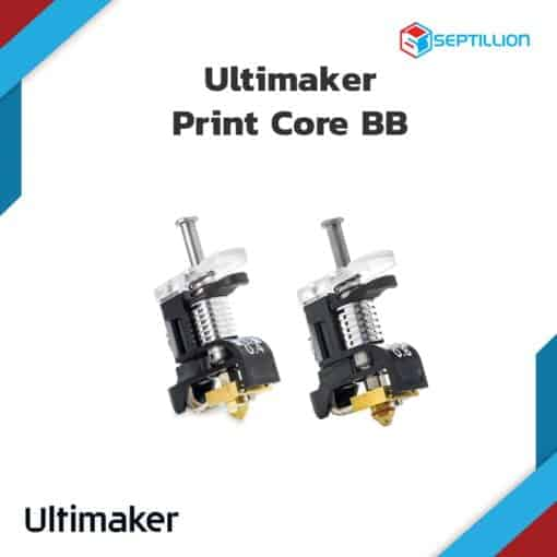 Ultimaker-Print-Core-BB