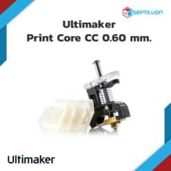 Ultimaker Print Core CC 0.60 mm.