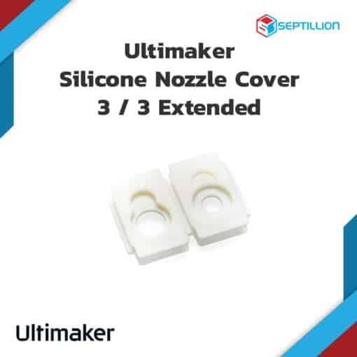 Ultimaker Silicone Nozzle Cover for UM3/UM3EX