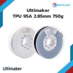 Web-Ultimaker-TPU-95A-2.85mm-750g