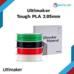Web-Ultimaker-Tough-PLA 2.85