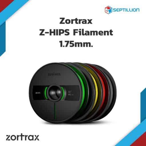 Zortrax-Z-HIPS-Filament