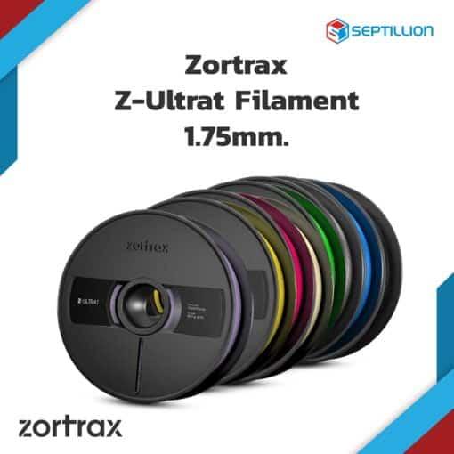 Zortrax-Z-Ultrat-Filament-1.75mm